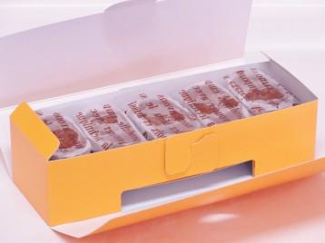 蒸焼きショコラ5個入りギフトBOX